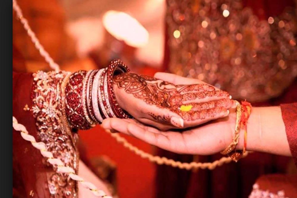 Dhruv Weds Pooja